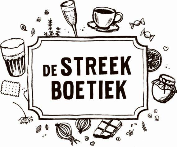 Logo De Streekboetiek|foto's de streekboetiek ambassadeur